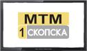 MTM 1 Skopska logo